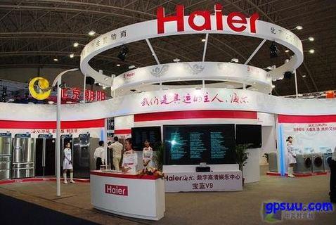 北京教育装备:一个科技感更足的教育时代正在到来