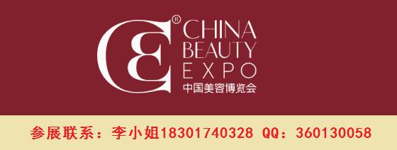 1上海cbe.png