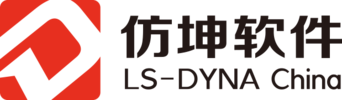 LS-DYNA blasting analysis and application