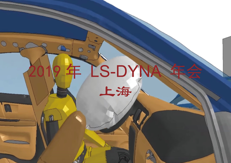 2019 4th LS-DYNA User's conference