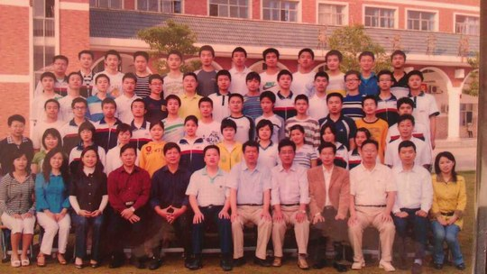 宜春中学高三九班十周年聚会