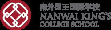 英国国王学院学校中国校区家长分享会·上海站