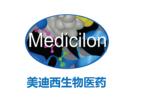 创新药物临床前研究和申报专题研讨会-北京站