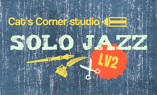 【Solo Jazz 周末班】Solo Jazz Level 2|爵士独舞初级课程 05.19