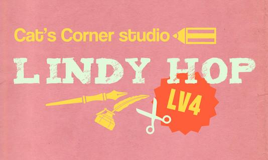 Lindy Hop Level 4|林迪舞进阶课程