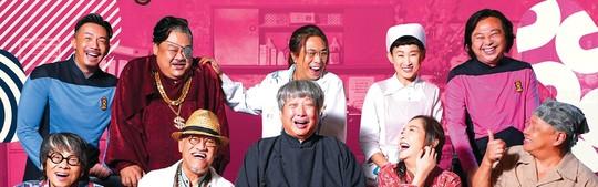 «Megabox影院» 觀看電影如珠如寶2019年線上免費下載完整版 (粵語字幕)