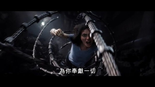 戰鬥天使«Alita: Battle Angel» 線上看完整版 (下載)