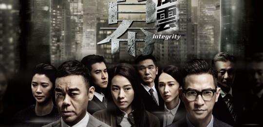 廉政風雲線上看小鴨電影 Integrity (2019) 下載粵語字幕免費完整版