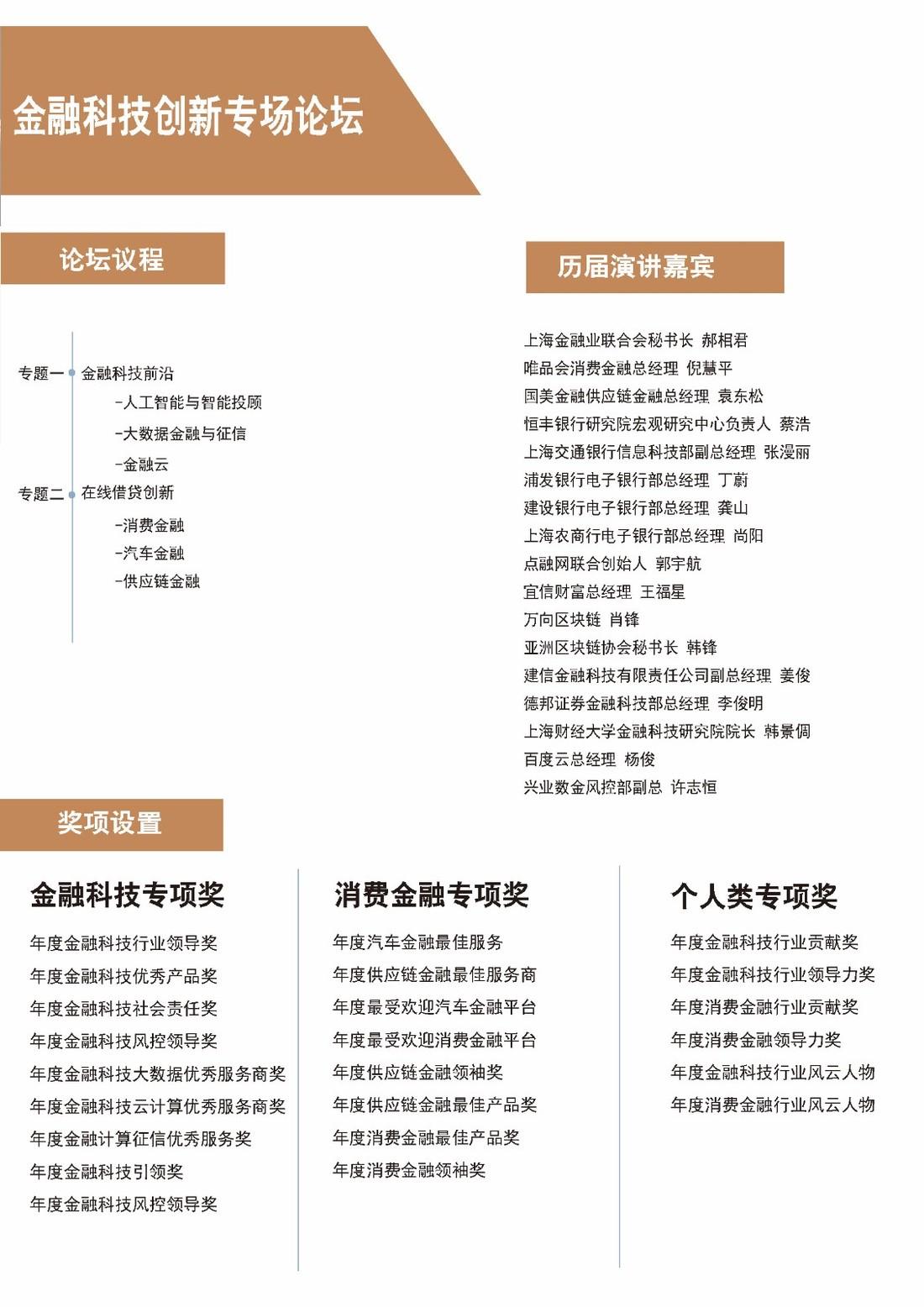 第五届亚洲未来数字最新金狮贵宾会登录-欢迎来到「金狮贵宾会手机APP官网客户端」创新大会