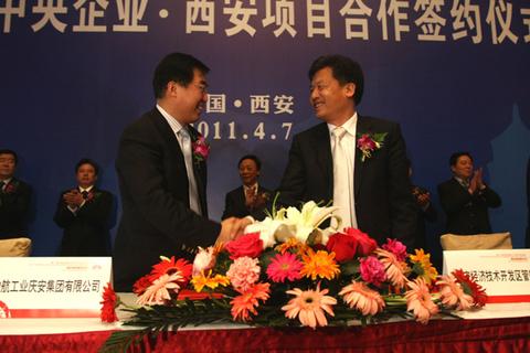 2019中国西安国际科博会暨西部能源环保与节能产业展