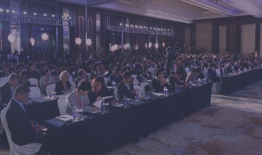 NCDC网络与计算开发者大会