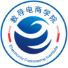 拼多多2020年电商干货沙龙—— 广州