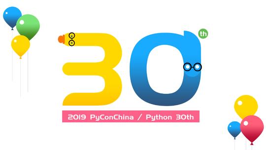 PyCon2019 中国Python开发者大会- 成都站