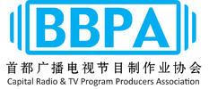 第25届北京电视节目交易会(2019·秋季)
