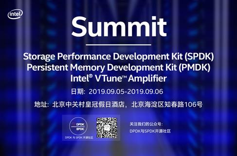 SPDK/PMDK/VTune™ Amplifier China Summit 2019