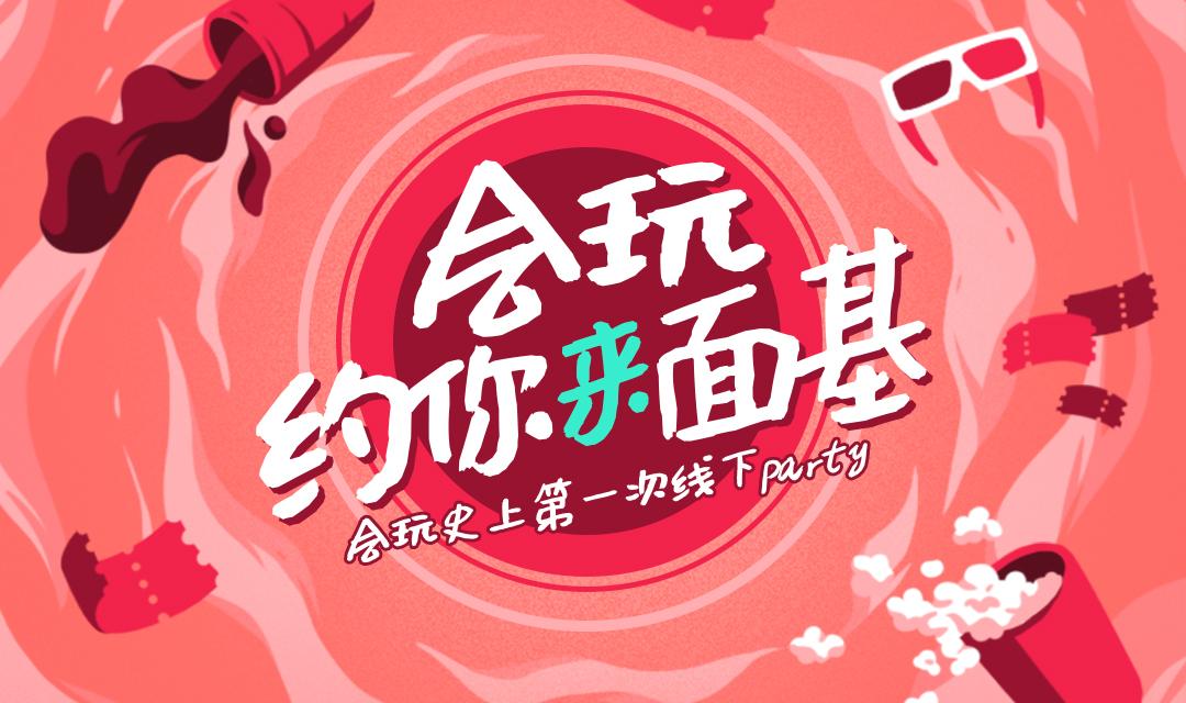 武汉微电影公司_武汉微派网络科技有限公司 - 百格活动