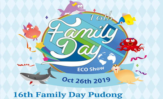 16th International Family Day 2019 – Eco Show :  Love Our Oceans, Protect Our Future..