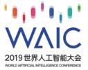 全球工业智能峰会:工业互联网开发者大会