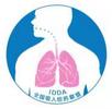 同写意论坛第97期活动——吸入制剂产品研发与一致性评价高峰论坛