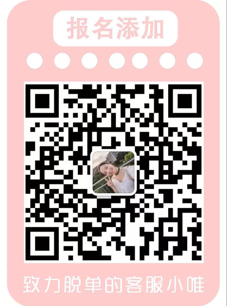 WeChat 圖片_20190731092717.jpg
