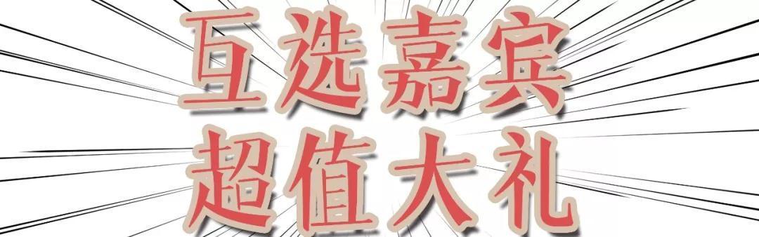 WeChat 圖片_20190810093220.jpg