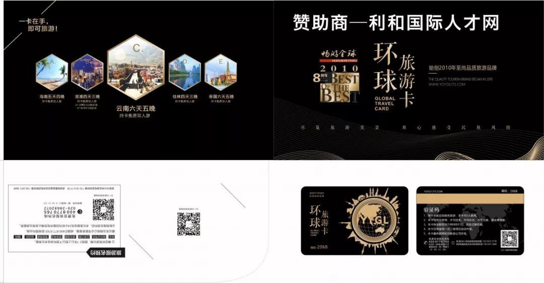 WeChat 圖片_20190810093224.jpg