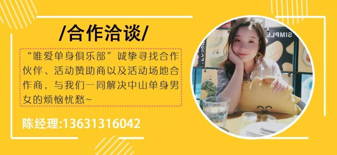WeChat 圖片_20190810093232.jpg