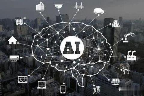 2019北京人工智能展-AI上未来智慧生活