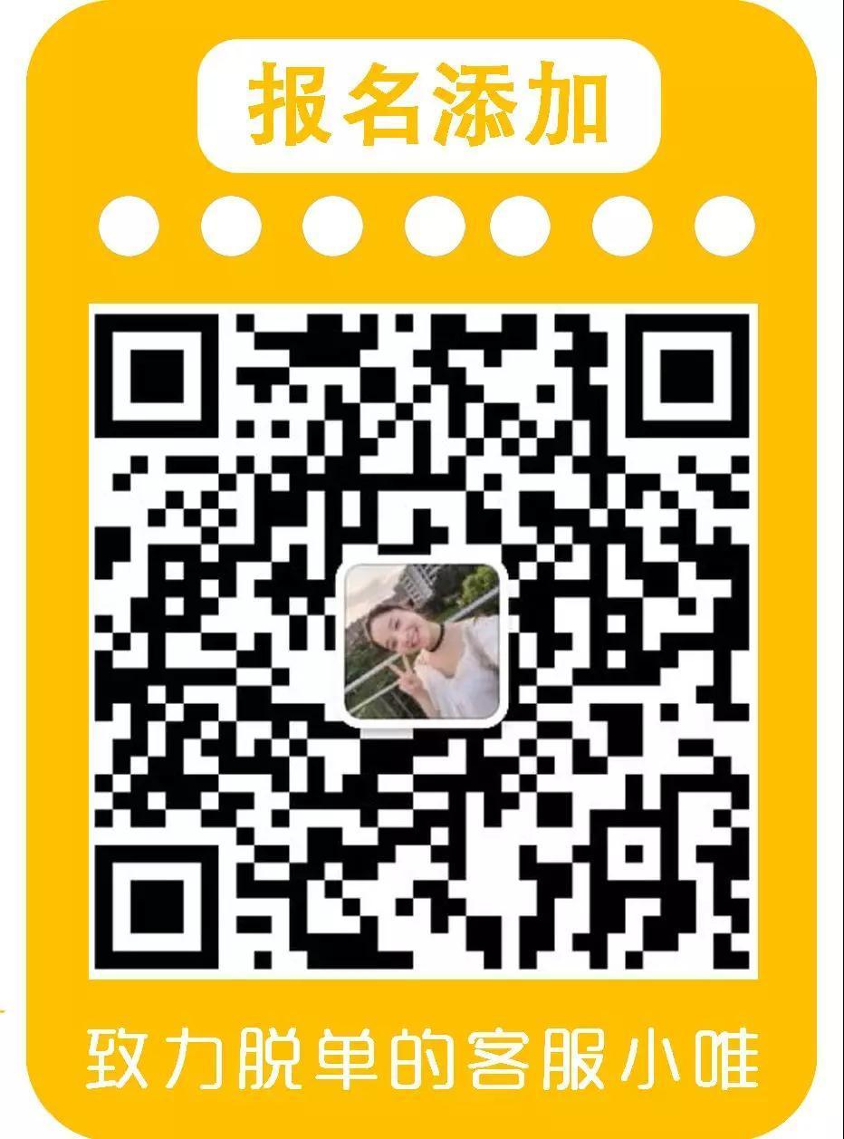 WeChat 圖片_20190821113808.jpg