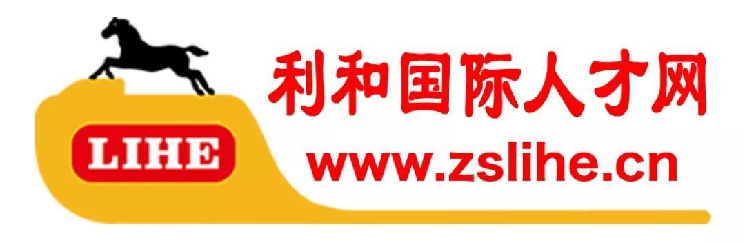 WeChat 圖片_20190821113847.jpg