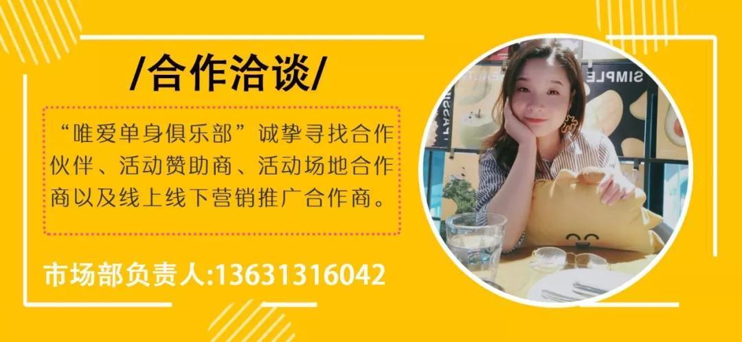 WeChat 圖片_20190821113850.jpg