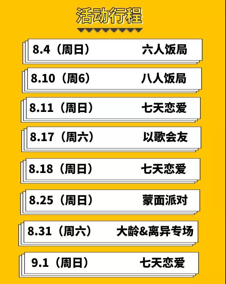 WeChat 圖片_20190821113854.jpg