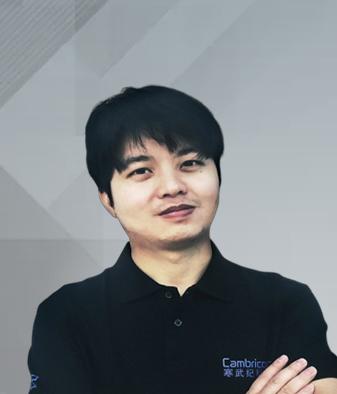 寒武纪副总裁刘道福