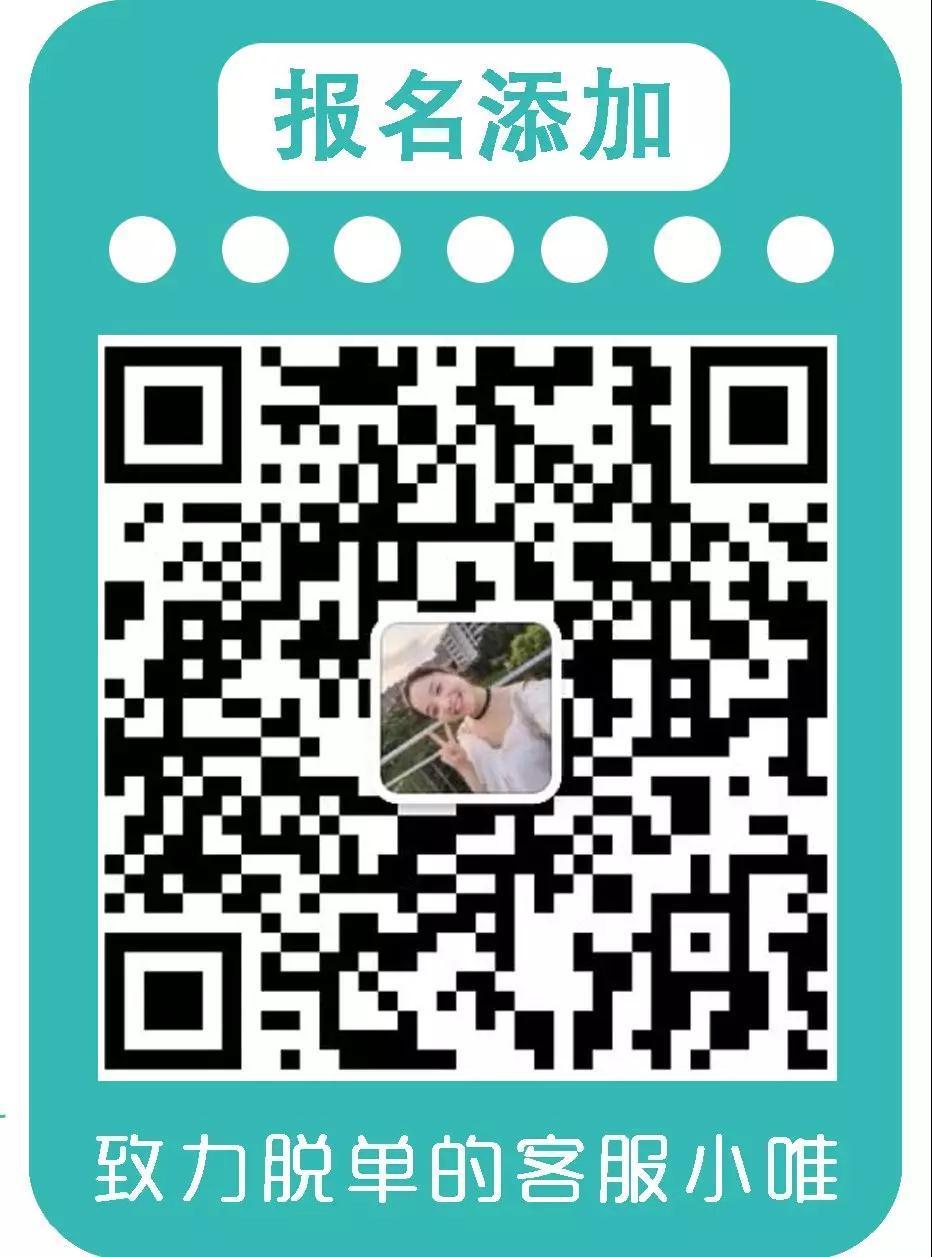 WeChat 圖片_20190828113909.jpg