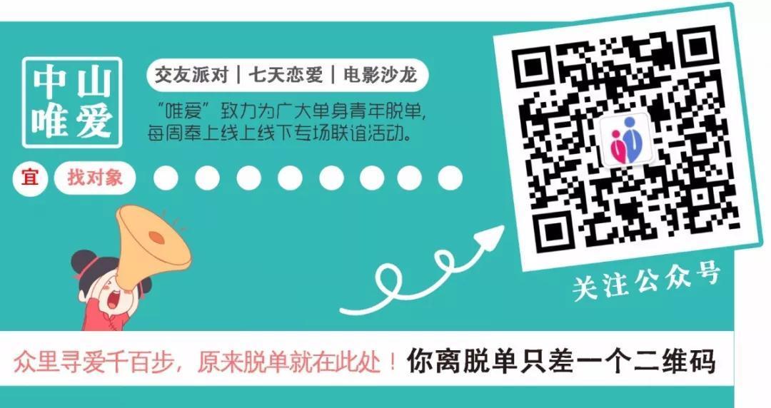 WeChat 圖片_20190828114000.jpg