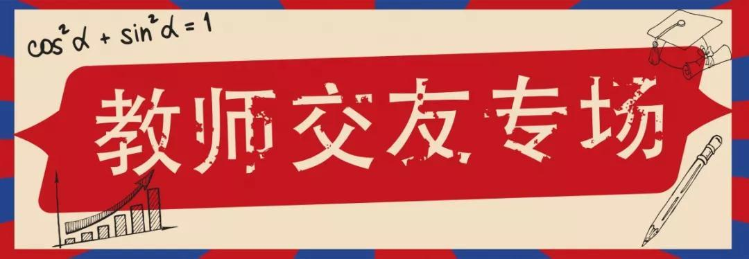 WeChat 圖片_20190901092923.jpg