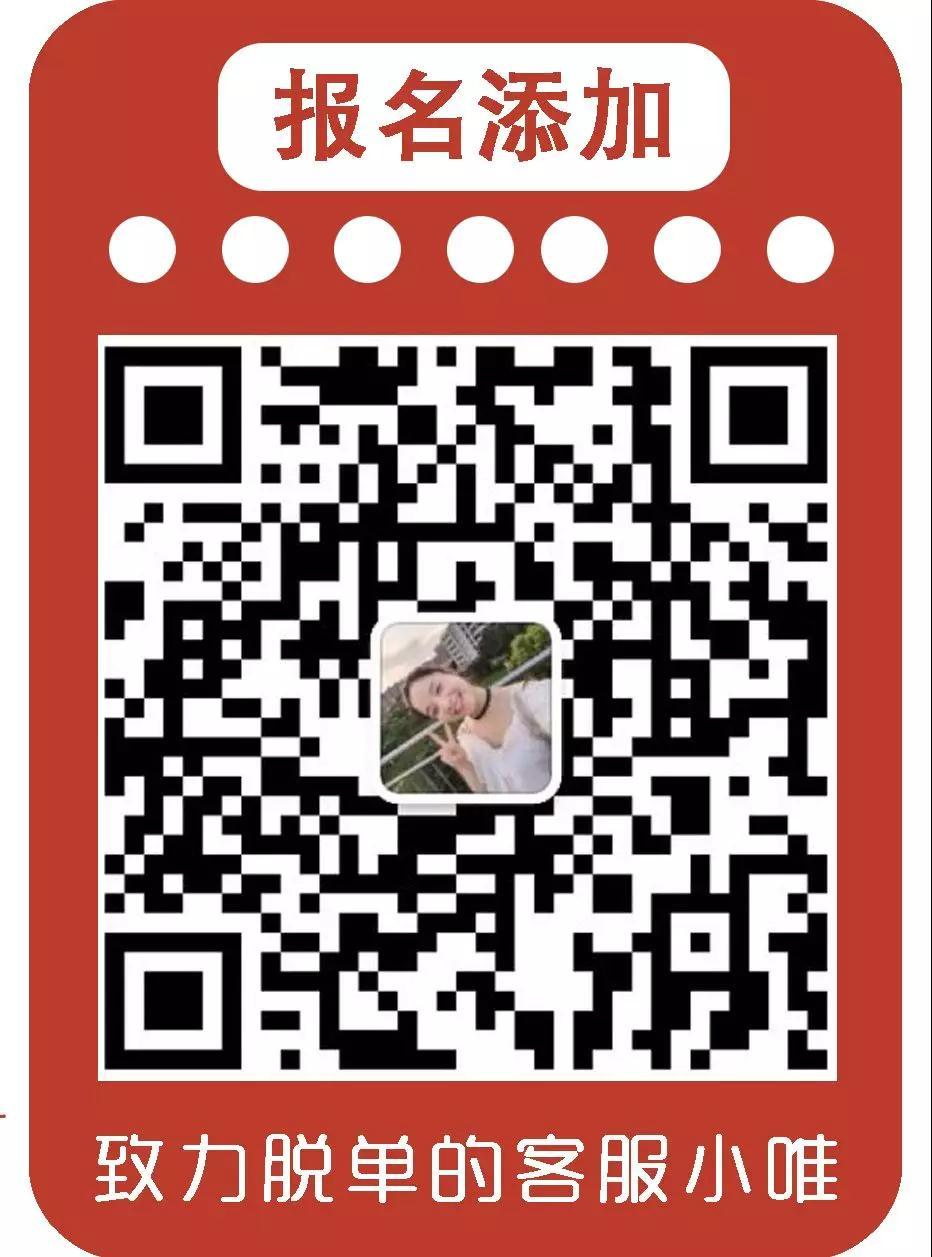 WeChat 圖片_20190901093016.jpg