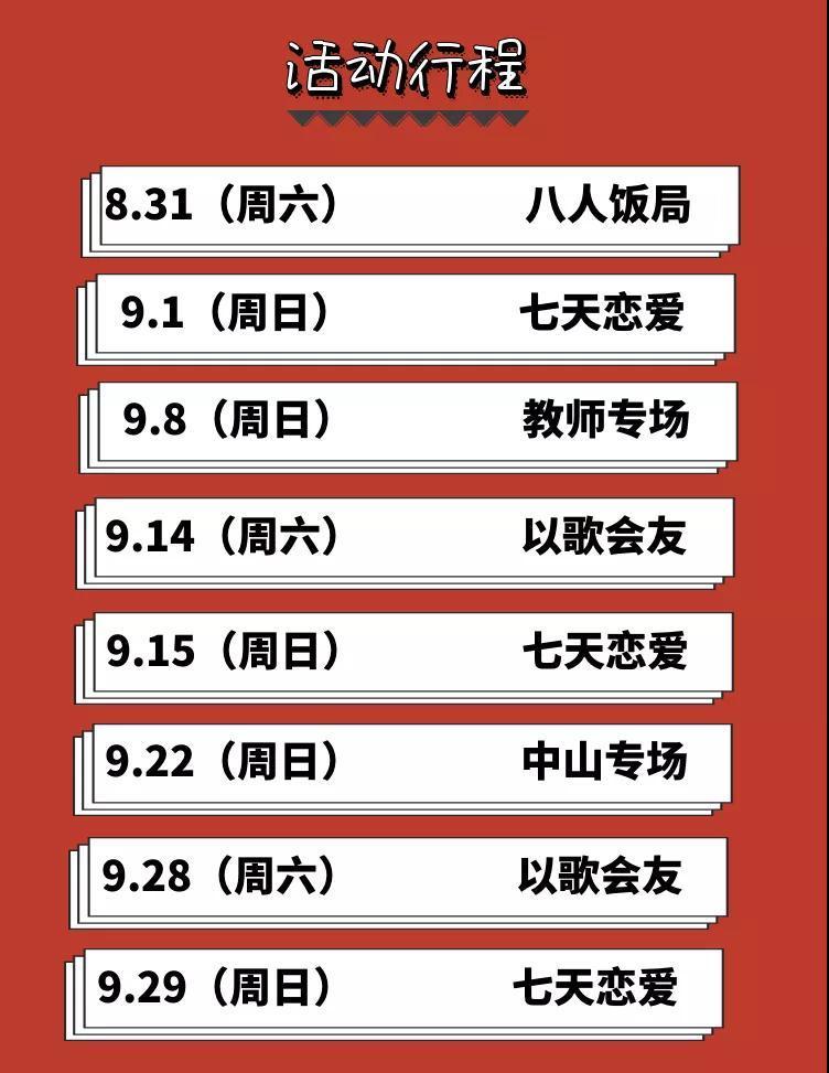 WeChat 圖片_20190901093024.jpg