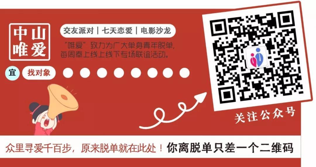 WeChat 圖片_20190901093029.jpg