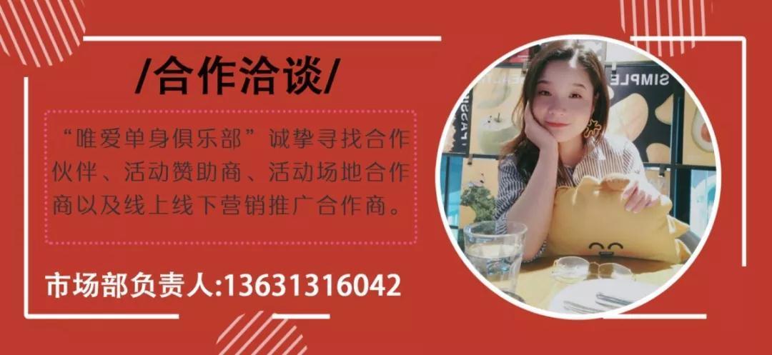 WeChat 圖片_20190901093020.jpg