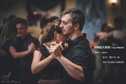 9.11 周三 阿根廷大使馆Tango体验活动-copy