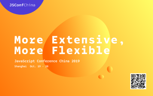 2019 JavaScript Conference China