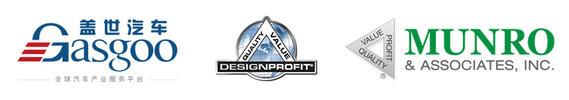 2019 Lean Design®精益设计与中国汽车成本管理研讨会