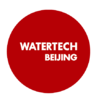 2019 中国工业水处理高峰论坛