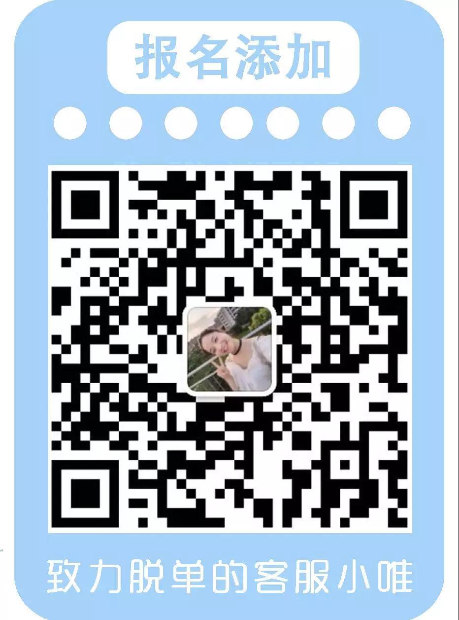 WeChat 圖片_20190907094026.jpg