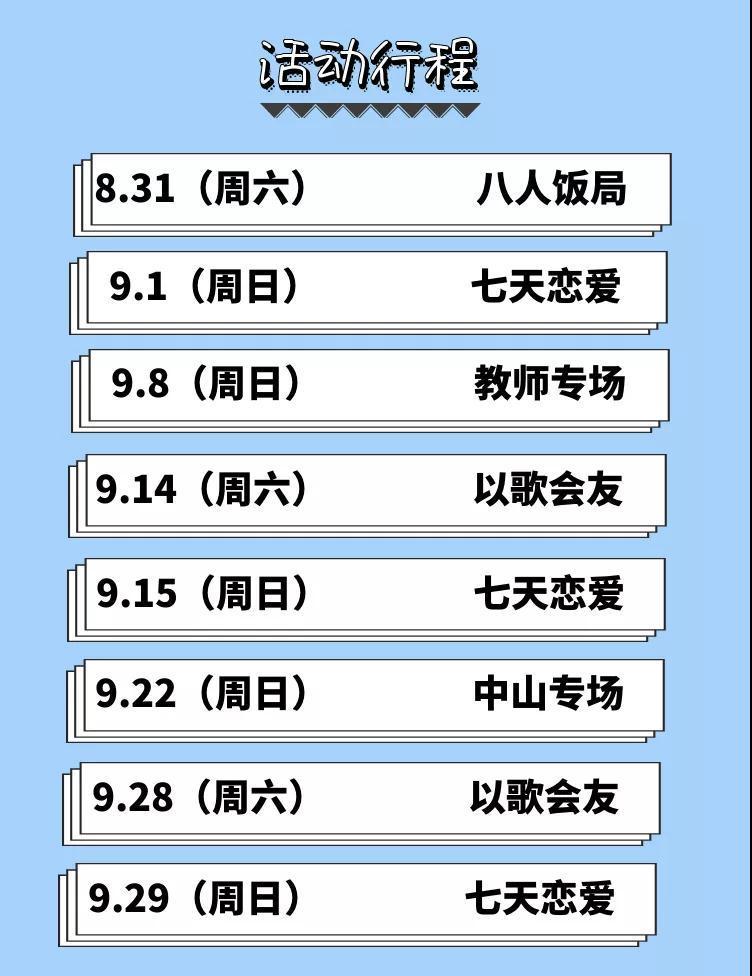 WeChat 圖片_20190907094029.jpg