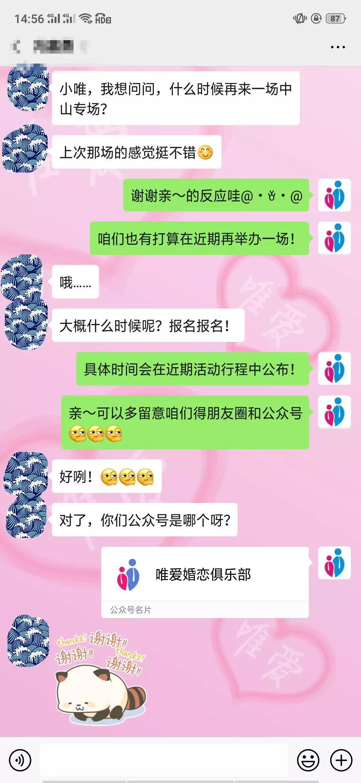 WeChat 圖片_20190910100419.jpg