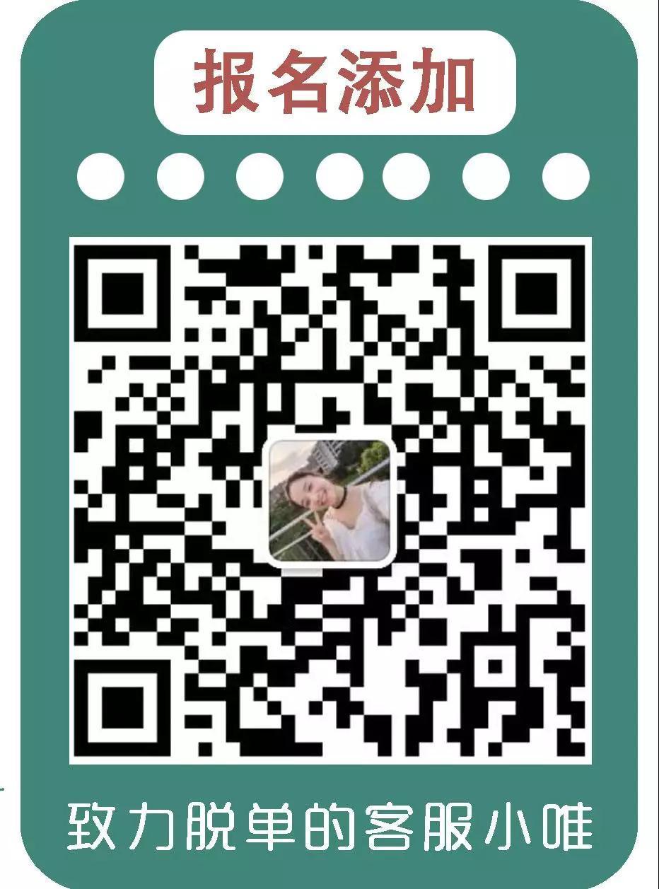 WeChat 圖片_20190910100643.jpg