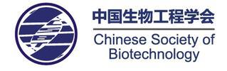 P4China2019第四届国际精准医疗论坛暨展览会