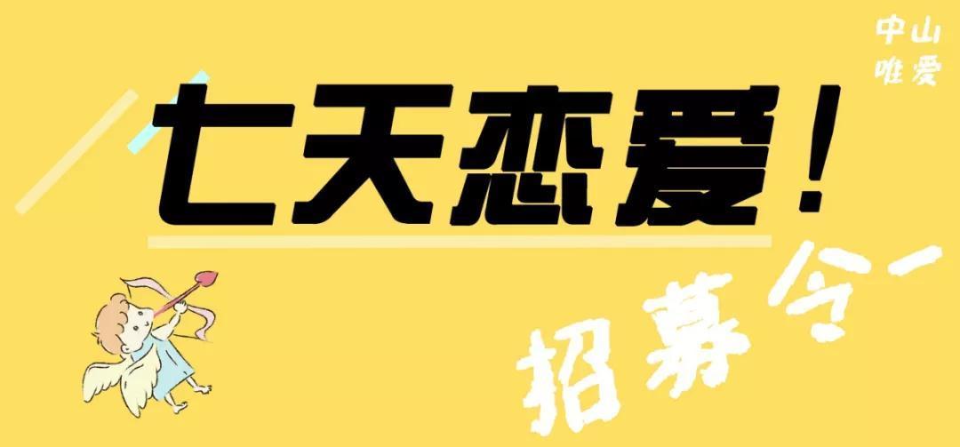 WeChat 圖片_20190925095108.jpg